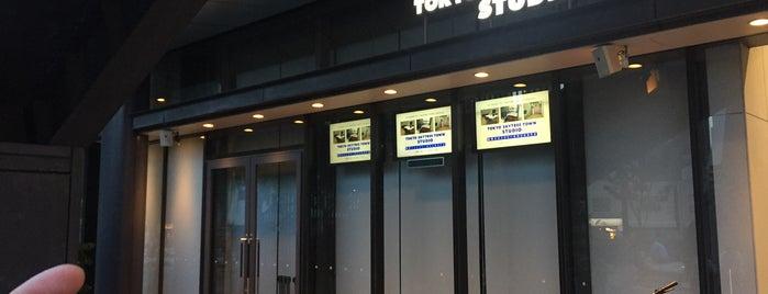 Tokyo Skytree Town Studio is one of Japan.