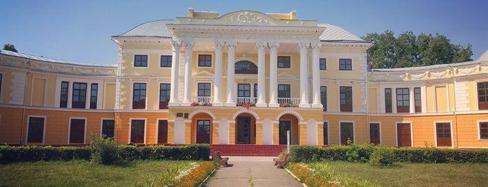 Палац Грохольських-Можайських is one of Lugares guardados de Olga.
