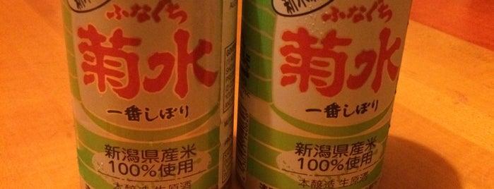 Kobe Sake is one of Locais salvos de squeasel.