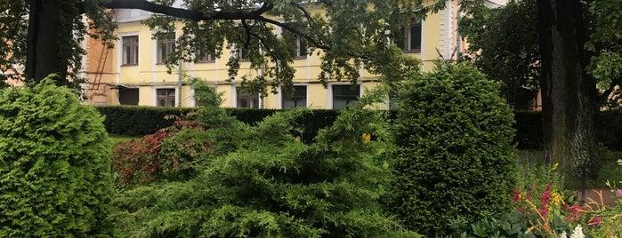 Музей ботанического сада is one of Locais curtidos por Alexandra.