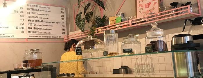 Babe's Bakery is one of Lieux sauvegardés par Alina.