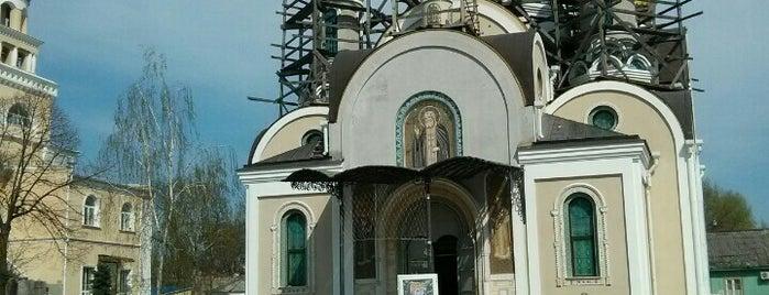 Свято-Иверский мужской монастырь is one of 🌹ГУЛЬНАРА'ın Beğendiği Mekanlar.