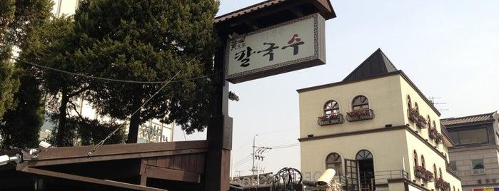 황생가칼국수 is one of Seoul 2018.