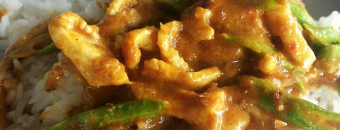พระนครศรีอยุธยา ก๋วยเตี๋ยวเนื้อ-ข้าวมันไก่ ซุปหางวัว is one of nagojora : понравившиеся места.