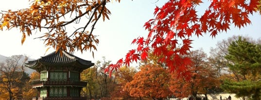 Кёнбоккун is one of Seoul.