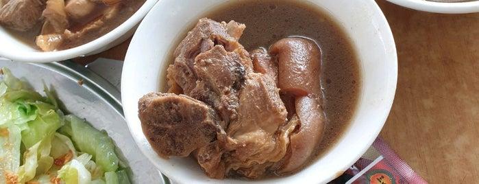 Restoran Samy&Min 三美肉骨茶 (分行)Bukit Rimau is one of Micasa - KL.