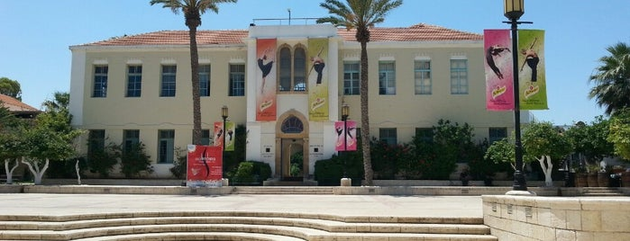 Suzanne Dellal Center for Dance and Theater is one of I heart Tel Aviv.