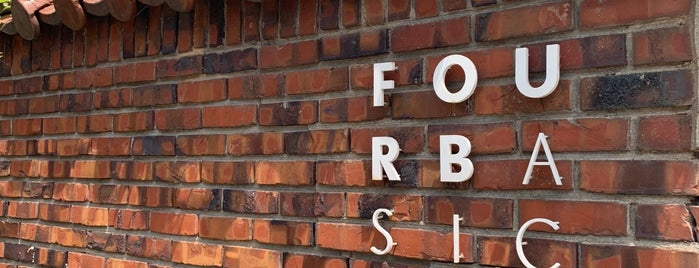 FOURBASIC is one of Seoul 2.