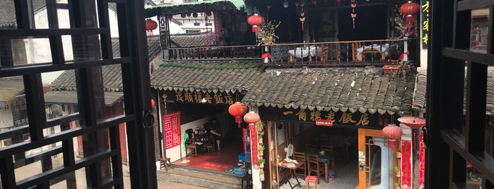 Zhouzhuang Ancient Town is one of Lugares favoritos de Jocelyn.