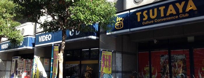 TSUTAYA 上新庄店 is one of Lieux qui ont plu à Saejima.