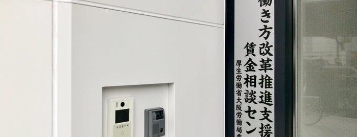 旧町名継承碑「空心町一〜二丁目」 is one of φ(._.).