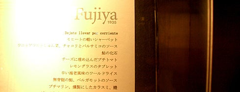 Fujiya1935 is one of 尊師ミシュラン大阪版.
