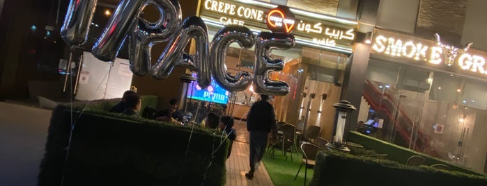 crepe cone cafe is one of Hookah (Riyadh).