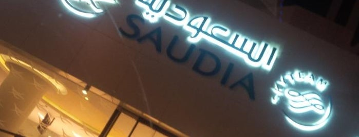 Saudi Airlines Office is one of Joud's Liked Places.