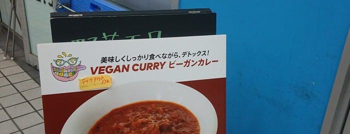 Sunshine Juice is one of Vegan Tokyo.