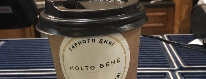 Molto Bene is one of Kiev.