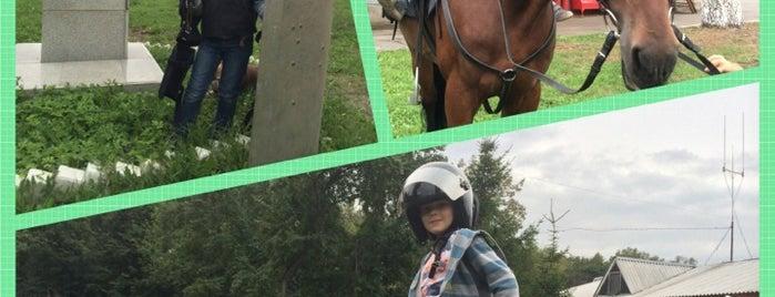 Конюшня конного эскадрона милиции is one of Posti che sono piaciuti a Valeron.