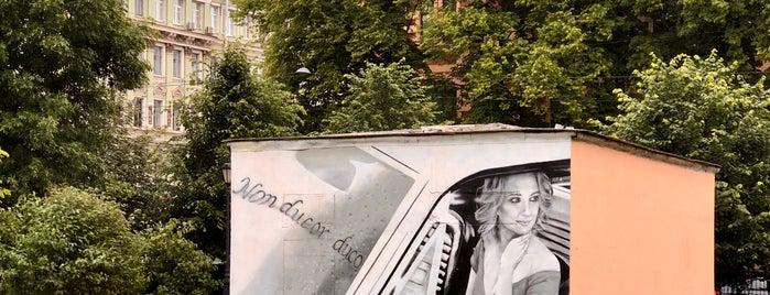 Граффити Мистер Бин is one of СПб.