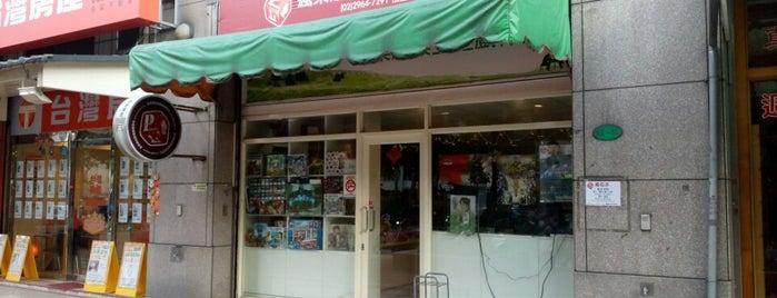 瘋桌遊-益智遊戲專賣店 is one of 桌遊店和俱樂部 Board game shops/cafes in Taipei.