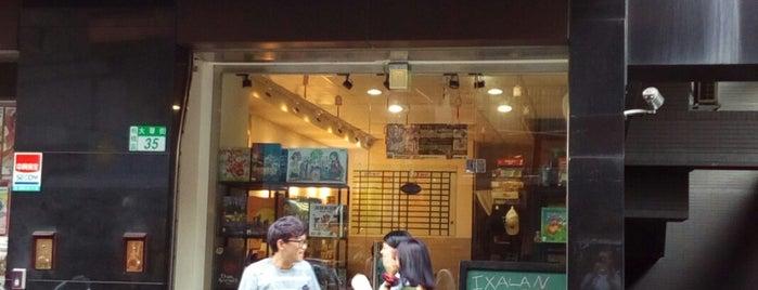 桌遊侍 is one of 桌遊店和俱樂部 Board game shops/cafes in Taipei.