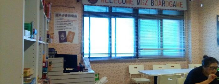 漫果子桌遊 Mgz Board Game is one of 桌遊店和俱樂部 Board game shops/cafes in Taipei.