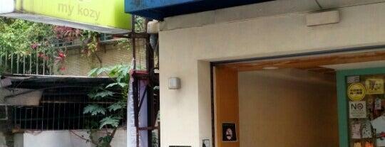 夏洛克桌遊賣店 Sherlock Board Games is one of 桌遊店和俱樂部 Board game shops/cafes in Taipei.