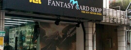 幻想 Fantasy Card Shop is one of 桌遊店和俱樂部 Board game shops/cafes in Taipei.