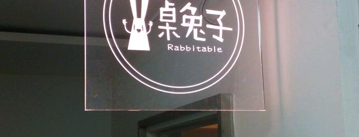 桌兔子 Rabbitable is one of 桌遊店和俱樂部 Board game shops/cafes in Taipei.