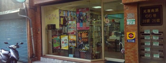 陽光桌遊世界 Sunny Board Games is one of 桌遊店和俱樂部 Board game shops/cafes in Taipei.