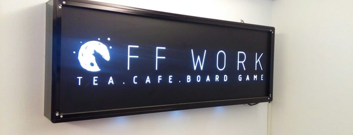 Off Work 下班後 is one of 桌遊店和俱樂部 Board game shops/cafes in Taipei.