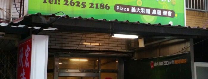 時光森林 is one of 桌遊店和俱樂部 Board game shops/cafes in Taipei.