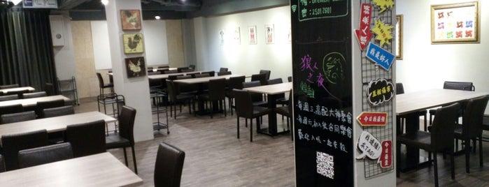 桌遊。布萊梅 Boardgame Bremen is one of 桌遊店和俱樂部 Board game shops/cafes in Taipei.