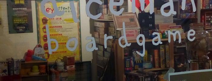 骰子人桌上遊戲 is one of 桌遊店和俱樂部 Board game shops/cafes in Taipei.