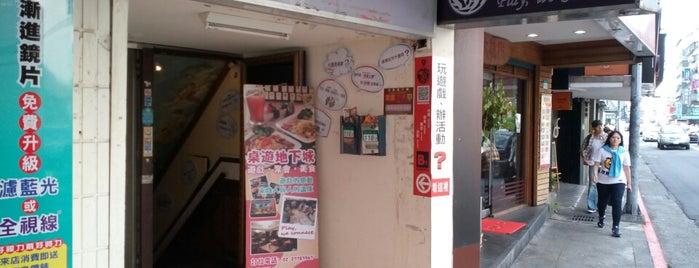 桌遊地下城 Bungeon is one of 桌遊店和俱樂部 Board game shops/cafes in Taipei.