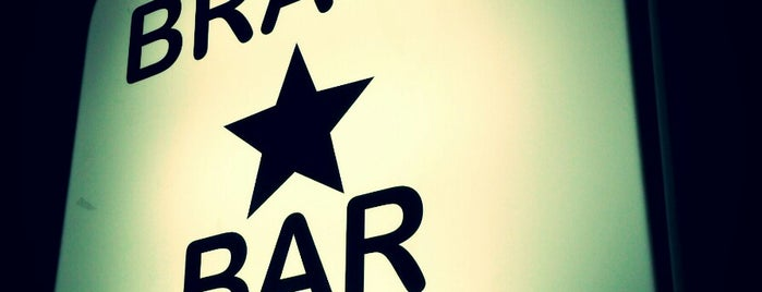 Bravo Bar is one of сходить.