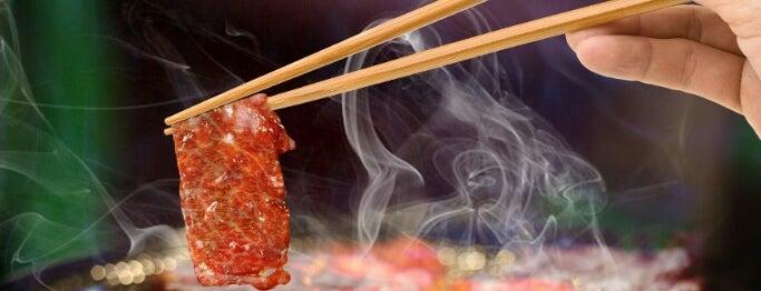 Gyukingu Japanese BBQ Kota Damansara is one of Best Japanese Cuisine Klang Valley.
