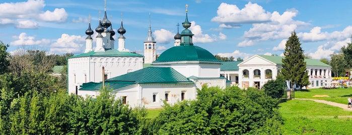 Кремлёвские валы is one of Locais curtidos por Anton.