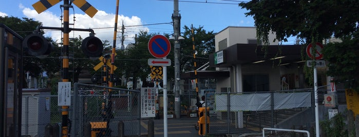 Higashi-Akiru Station is one of JR 미나미간토지방역 (JR 南関東地方の駅).