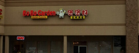 Bo Bo Garden Asian Cuisine is one of Monica 님이 저장한 장소.