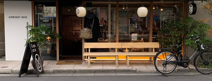 The Monocle Shop Tokyo is one of Tokyo Time.