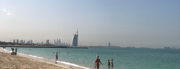 Kite Surf Beach is one of DXB.