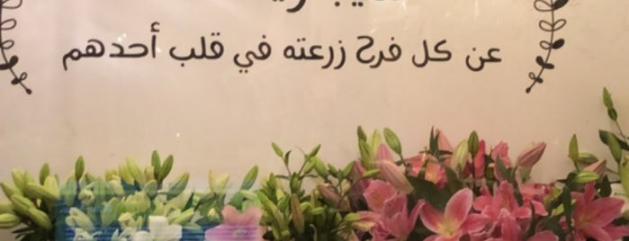 Florist is one of Lugares guardados de Mohammad.