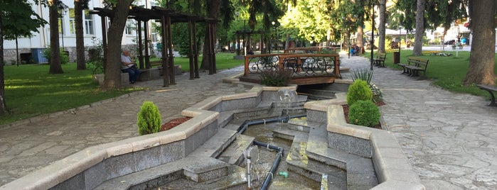Централен парк разлог (Central Park Razlog) is one of Bansko Must see places.