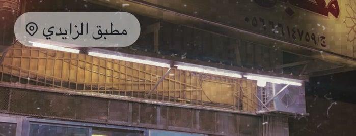 مطبق الزايدي is one of الطائف.