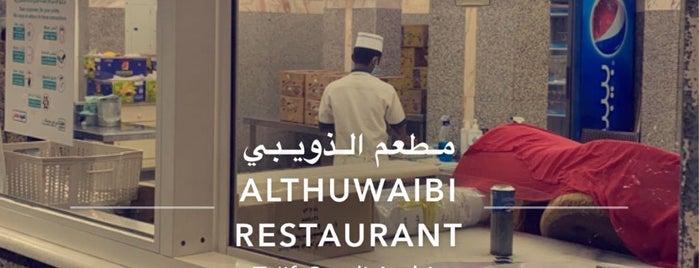 مطعم الذويبي Althuwaibi Restaurant is one of Taief.