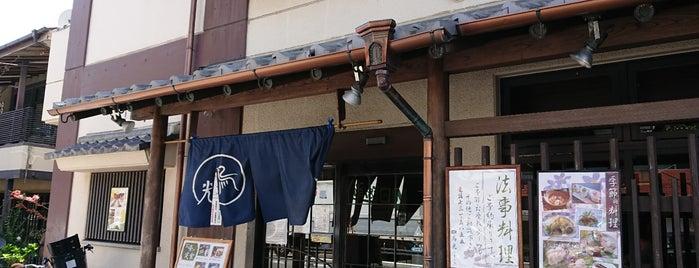鳥光 須磨本店 is one of Kobe-Japan.