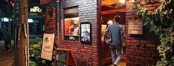 HIRO珈琲本店 is one of swiiitchさんの保存済みスポット.