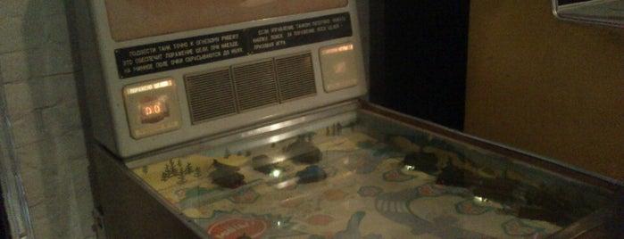 Музей советских игровых автоматов is one of Freizeit Punkt.