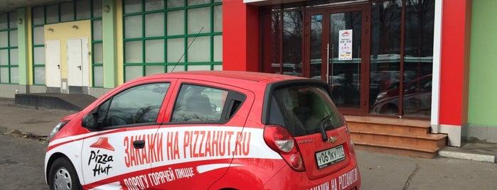 Pizza Hut is one of Lieux qui ont plu à Masha.