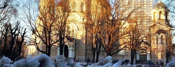 Rīgas Kristus Piedzimšanas pareizticīgo katedrāle (Rīgas Kristus Piedzimšanas pareizticīgo katedrāle  (The Nativity of Christ Cathedral )) is one of Locais curtidos por Carl.